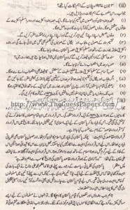 Pak Study Urdu Solved Past Paper 2nd year 2011 Karachi Board (Regular)3