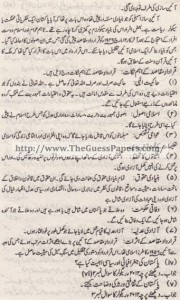 Pak Study Urdu Solved Past Paper 2nd year 2011 Karachi Board (Regular)4