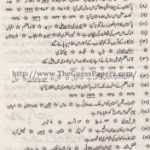 Pak Study Urdu Solved Past Paper 2nd year 2012 Karachi Board (Regular)