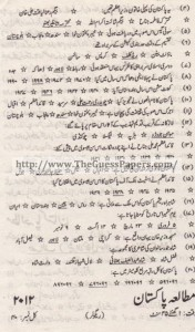 Pak Study Urdu Solved Past Paper 2nd year 2012 Karachi Board (Regular)1