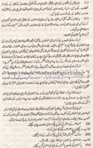 Pak Study Urdu Solved Past Paper 2nd year 2012 Karachi Board (Regular)3