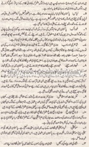 Pak Study Urdu Solved Past Paper 2nd year 2012 Karachi Board (Regular)5