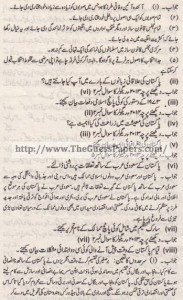 Pak Study Urdu Solved Past Paper 2nd year 2013 Karachi Board (Private)2
