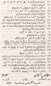 Pak Study Urdu Solved Past Paper 2nd year 2013 Karachi Board (Regular)1