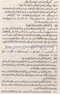 Pak Study Urdu Solved Past Paper 2nd year 2013 Karachi Board (Regular)2