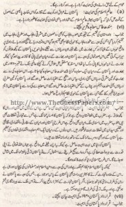 Pak Study Urdu Solved Past Paper 2nd year 2013 Karachi Board (Regular)3