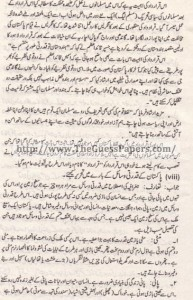 Pak Study Urdu Solved Past Paper 2nd year 2013 Karachi Board (Regular)4