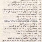 Pak Study Urdu Solved Past Paper 2nd year 2014 Karachi Board (Private)