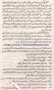 Pak Study Urdu Solved Past Paper 2nd year 2014 Karachi Board (Private)3