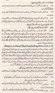 Pak Study Urdu Solved Past Paper 2nd year 2014 Karachi Board (Private)4