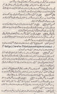 Pak Study Urdu Solved Past Paper 2nd year 2015 Karachi Board (Regular and Private)6
