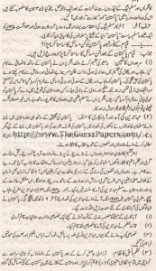 Pak Study Urdu Solved Past Paper 2nd year 2015 Karachi Board (Regular and Private)7