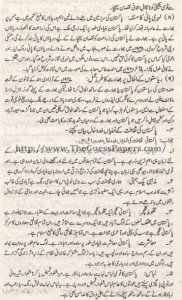 Pak Study Urdu Solved Past Paper 2nd year 2015 Karachi Board (Regular and Private)9