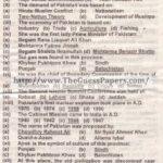 Pak Study Solved Past Paper 2nd year 2012 Karachi Board (Regular)