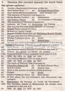 Pak study solved MCQs 2012 (regilar)