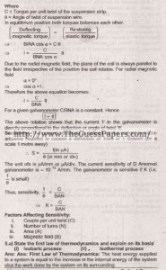 Physics Solved Past Paper 2nd year 2015 Karachi Board18