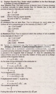 Physics Solved Past Paper 2nd year 2015 Karachi Board3