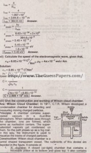 Physics Solved Past Paper 2nd year 2015 Karachi Board9