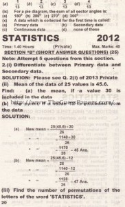STATISTICS Solved Past Paper 2nd year 2012 Karachi Board (Private)1