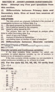 STATISTICS Solved Past Paper 2nd year 2013 Karachi Board (Private)1