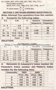 STATISTICS Solved Past Paper 2nd year 2013 Karachi Board (Private)5