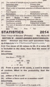 STATISTICS Solved Past Paper 2nd year 2014 Karachi Board (Private)1