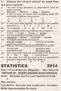 STATISTICS Solved Past Paper 2nd year 2014 Karachi Board (Regular)