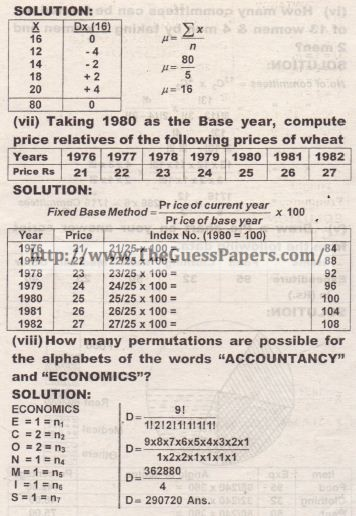 Karachi board first year economics guess paper Custom paper Example