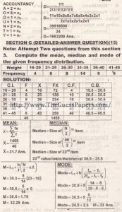 STATISTICS Solved Past Paper 2nd year 2014 Karachi Board (Regular)4