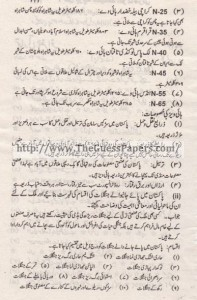 TIJARATI GEOGRAPHIA Past Paper 2nd year 2012 (Regular) Karachi Board