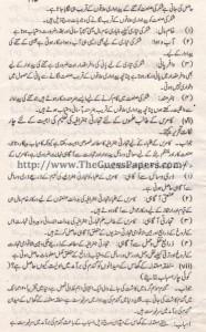TIJARATI GEOGRAPHIA Past Paper 2nd year 2012 (Regular) Karachi Board