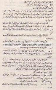 TIJARATI GEOGRAPHIA Past Paper 2nd year 2013 (Private) Karachi Board