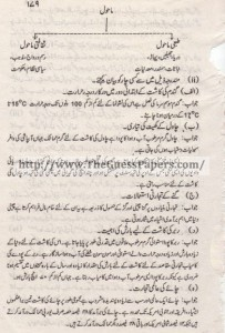 TIJARATI GEOGRAPHIA Past Paper 2nd year 2014 (Regular) Karachi Board
