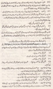 TIJARATI GEOGRAPHIA Past Paper 2nd year 2015 (Regular-Private) Karachi Board