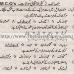 USOOL-E-TIJARAT Past Paper 2nd year 2012 (Private) Karachi Board