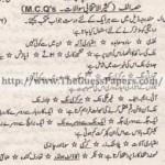 USOOL-E-TIJARAT Past Paper 2nd year 2013 (Private) Karachi Board