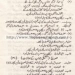 Urdu Past Paper 2nd year 2012 (Regular) Karachi Board