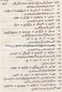 Urdu Past Paper 2nd year 2014 (Regular) Karachi Board