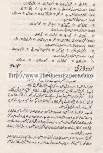 Urdu Past Paper 2nd year 2014 (Regular) Karachi Board1