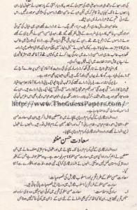 Urdu Past Paper 2nd year 2014 (Regular) Karachi Board11