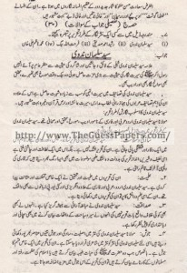 Urdu Past Paper 2nd year 2014 (Regular) Karachi Board13