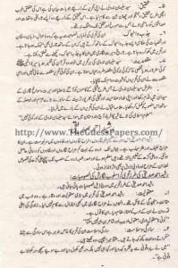 Urdu Past Paper 2nd year 2014 (Regular) Karachi Board14