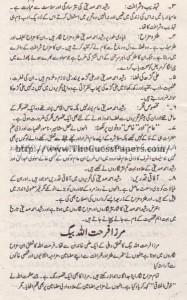 Urdu Past Paper 2nd year 2014 (Regular) Karachi Board15