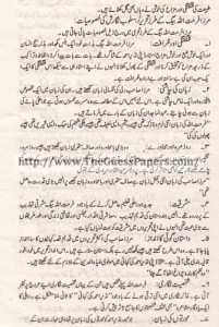 Urdu Past Paper 2nd year 2014 (Regular) Karachi Board16