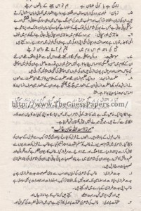 Urdu Past Paper 2nd year 2014 (Regular) Karachi Board19