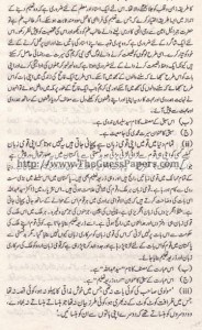 Urdu Past Paper 2nd year 2014 (Regular) Karachi Board2