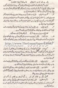 Urdu Past Paper 2nd year 2014 (Regular) Karachi Board23