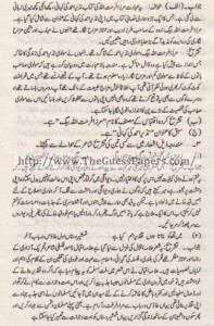 Urdu Past Paper 2nd year 2014 (Regular) Karachi Board3