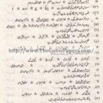 Urdu Past Paper 2nd year 2015 (Regular-Private) Karachi Board