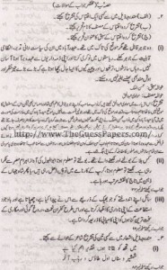 Urdu Solved Past Paper 2nd year 2011 Karachi Board2